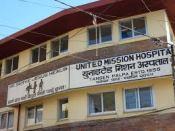 Z - TMH:Tansen Hospital Motto (2)